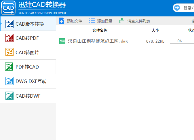 在CAD中导入图纸后无法显示可怎么办?