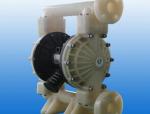 [气动隔膜泵]与众不同的一种新颖泵类!