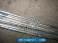 建筑电气工程质量监督培训(111页)