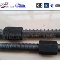 精轧螺纹钢M25psb108040CR精轧螺母晓军生产精轧螺母配套锚具