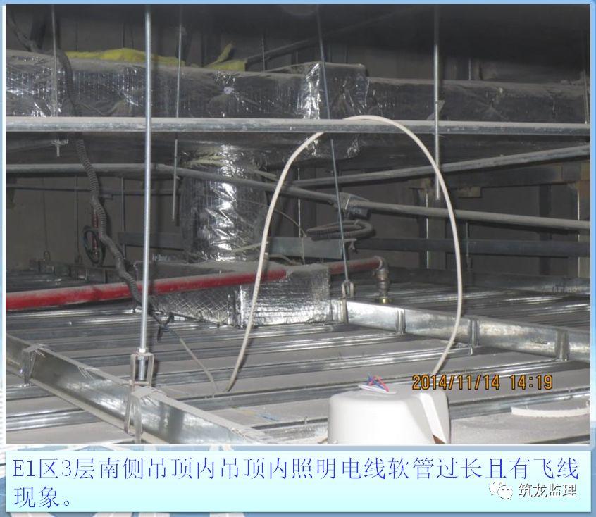 机电安装监理质量控制要点,从原材料进场到调试验收全过程!_23