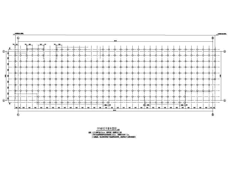 20000平30层塔式住宅结构施工图