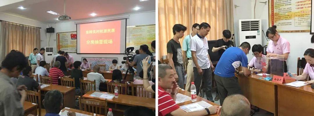 gad孟凡浩|杭州东梓关乡村的实践与思考_42