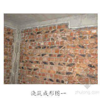 构造柱模板安装防止漏浆(QC)