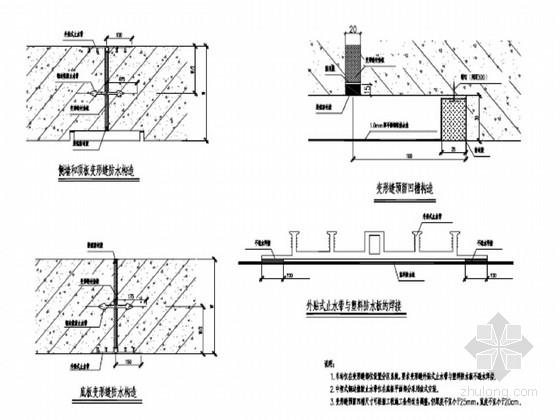 [山东]轨道交通区间工程初步设计图81页(知名大院)