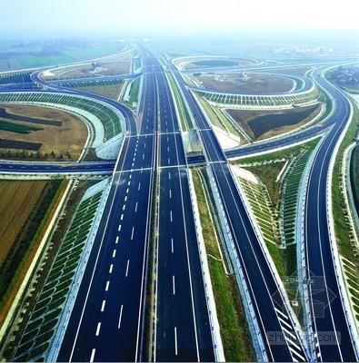 [重庆]高速公路工程监理细则(280页 包含桥梁工程)
