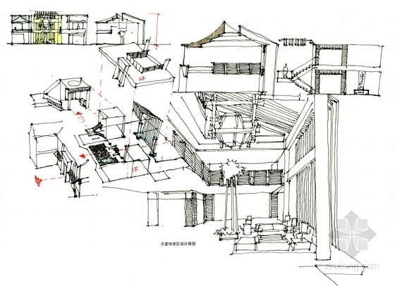 [浙江]水乡古镇国家旅游景区中式风格酒店设计方案图大堂休息区设计手稿图