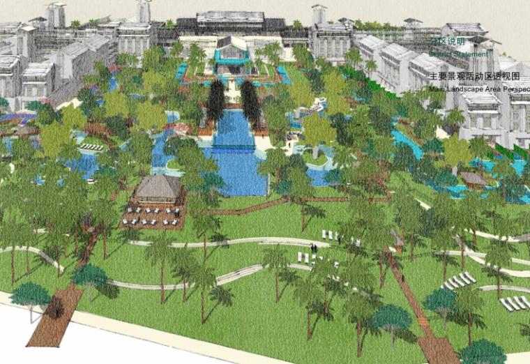 [海南]陵水土福湾喜来登酒店景观概念方案设计-AECOM