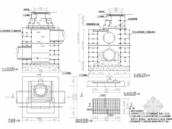 [重庆]双向四车道市政道路雨污水系统设计图纸39张(雨污水分流)