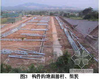 [电力] 钢管构支架吊装安装施工工艺