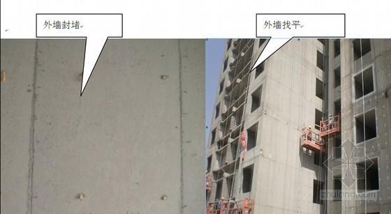 [山东]框剪结构住宅楼工程外墙保温施工技术交底(附图)