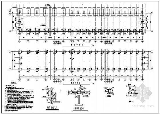 某钢结构厂房独立基础构造详图