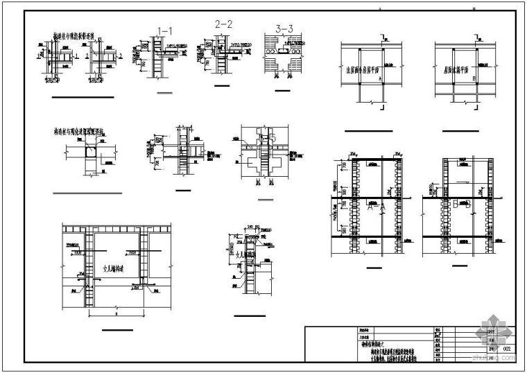 砌体结构构造之某构造柱与现浇板带及现浇进深梁连接和女儿墙、出屋面小房屋及水箱节点构造详图