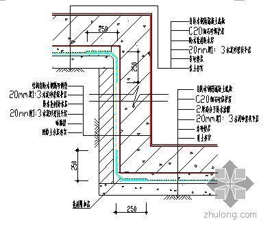 某医院防水工程施工方案(高分子防水涂膜)