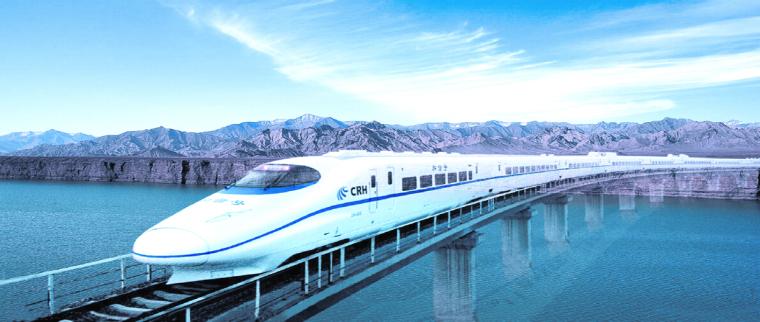 [四川]双线铁路工程试验监理实施细则