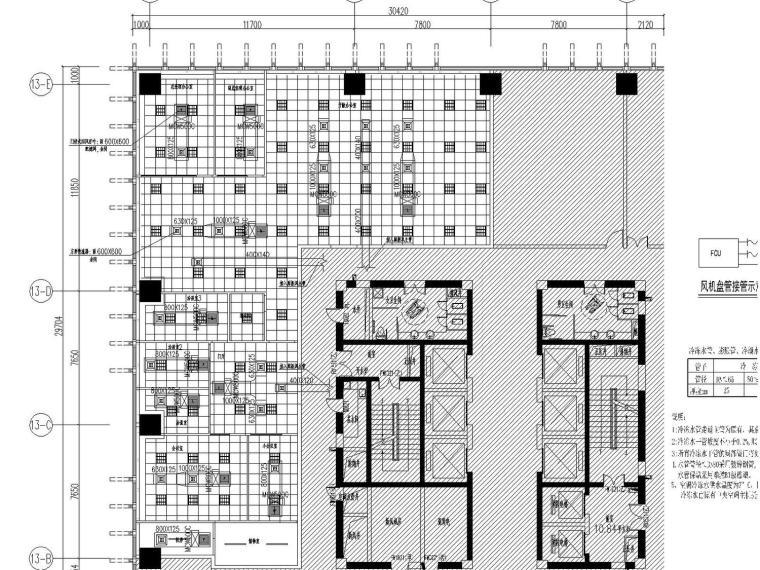 [南京]万达广场办公层装修机电施工图设计