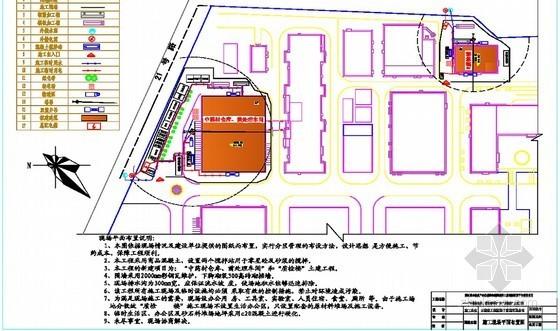 [云南]框架-核心筒结构高层办公楼施工组织设计(13.2米深基坑,铝模板)