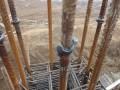 建筑工程混凝土结构工程施工质量通病防治培训讲义(90页 多图)