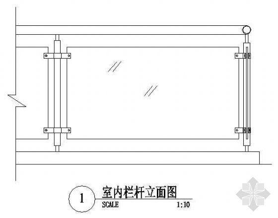 玻璃栏杆详图