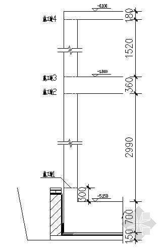 地下室外墙水平施工缝节点图