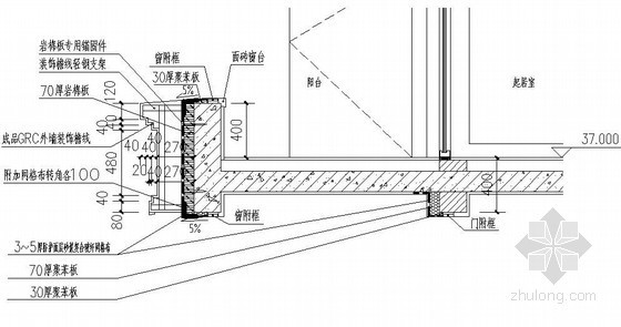 GRC装饰檐线阳台处外墙外保温施工节点图