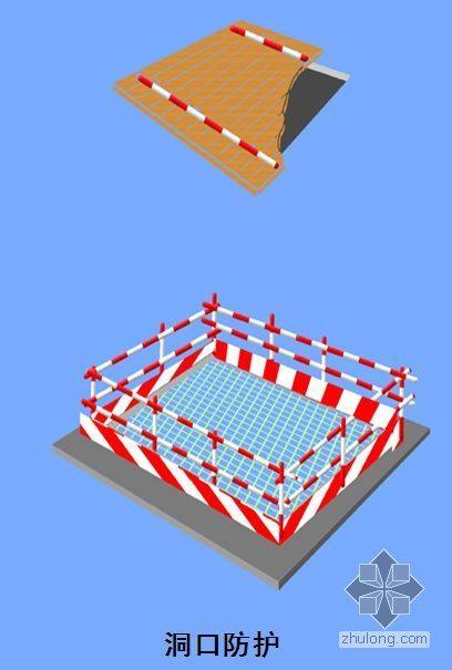 青海某铝厂排架结构厂房施工组织设计