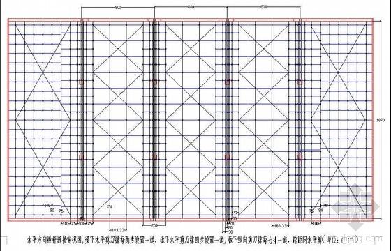 [陕西]办公楼超高梁板模板施工方案(大高跨度支架 附计算书)