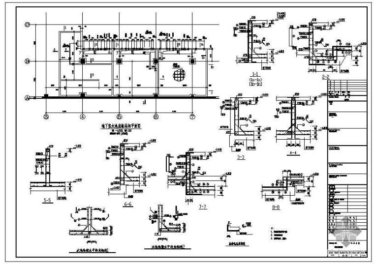 某地下室水池结构节点构造详图_1