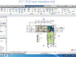 建筑工程BIM建模入门级教程(Revit篇)