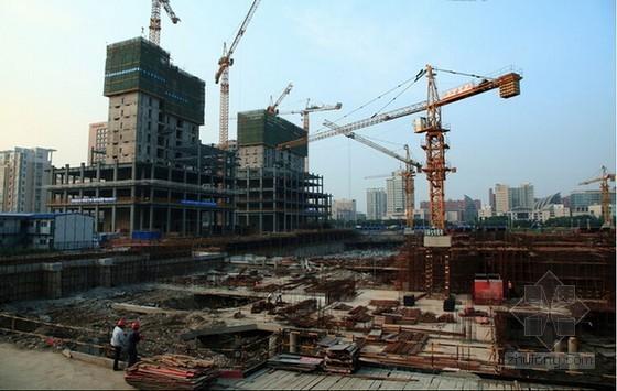 建筑工程质量管理验收标准基本知识培训课件(307页)
