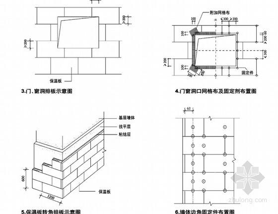 [北京]棚户区安置房工程专项施工方案(脚手架 吊篮 外墙保温)