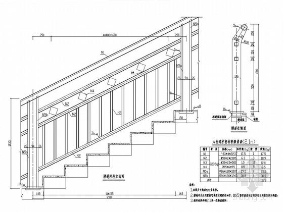 [重庆]城市人行天桥工程结构施工图设计39张(细节丰富)