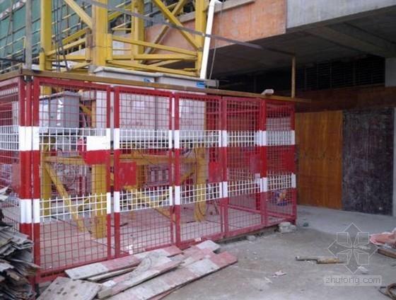 标杆企业建筑工程施工工艺标准化做法(12项 图文并茂)
