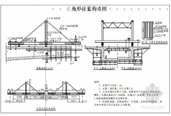 京沪高铁特大桥施工组织设计(简支T梁、连续箱梁、斜拉桥)