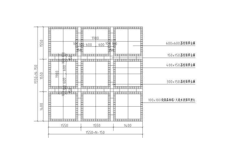 高端平台铺装模块(2017年最新资料|恒大设计院)