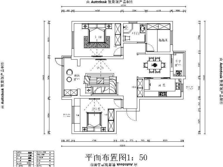 [扬州]美式简约三居室设计施工图