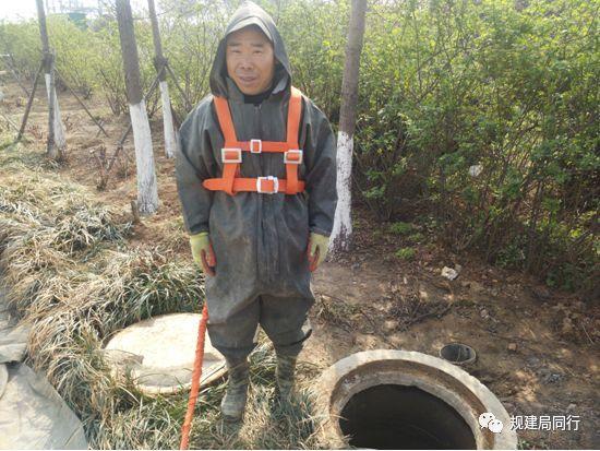 市政雨污水管道施工质量问题及其防治措施_3