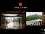 【SWA】综合性山地别墅社区总体规划设计