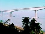 认识桥梁结构(PPT总结)