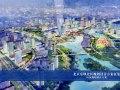 北京东坝商务核心区规划设计-RTKL完整设计文本(214页)