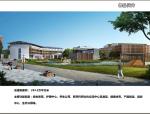 养老地产建筑设计研究143页(案例分析,作品简介)
