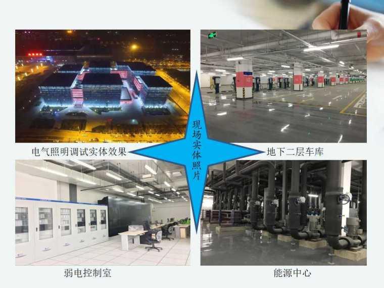 太原南站西广场机电工程项目双优化案例分析