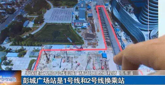 徐州轨交2号线彭城广场换乘站基坑开挖,明挖和盖挖相结合