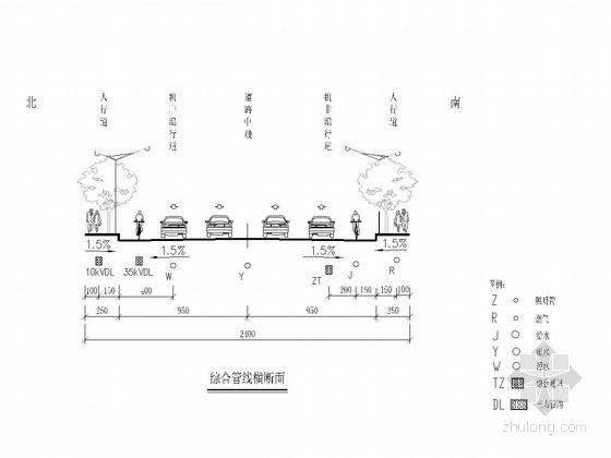 [浙江]生态园道路排水施工图(给水污水雨水)