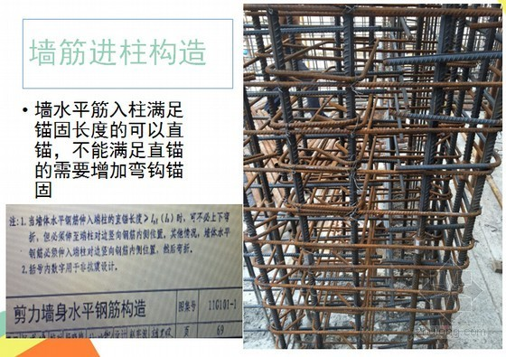 功能地下室施工质量控制(超多节点做法图片)
