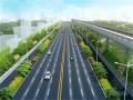 [安徽]路桥改建工程监理计划书