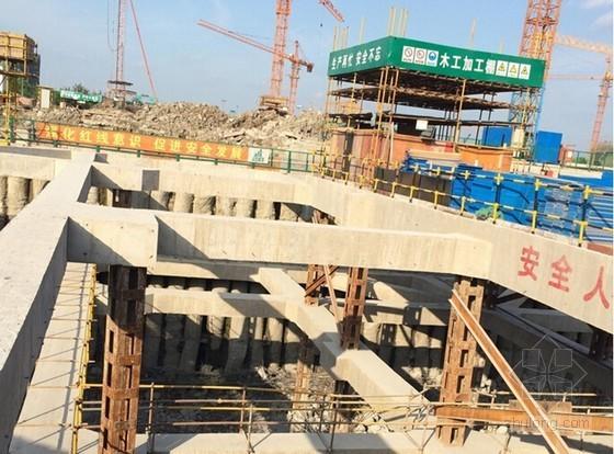 基本建设工程施工项目部资料管理手册(164页 表格丰富)