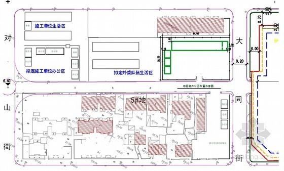 [辽宁]高档住宅楼工程项目管理策划方案