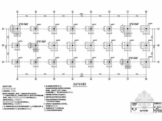 [辽宁]地上单层框架结构住宅房屋结构施工图