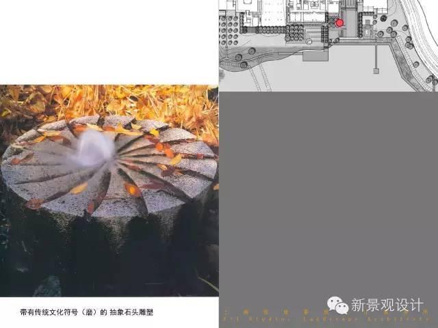 """知名设计院景观设计详细大剖析,转身变""""大牛""""!!_54"""
